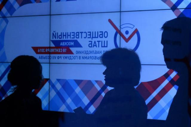 Кремлевским куратором Государственной думы будет Сергей Смирнов