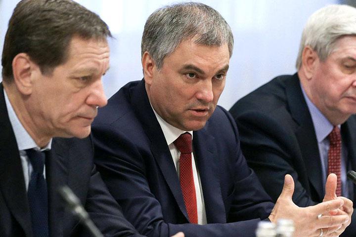 Федерального Собрания Российской Федерации