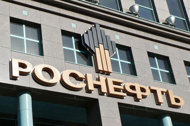 Путин запретил «Роснефти» покупать «Башнефть»