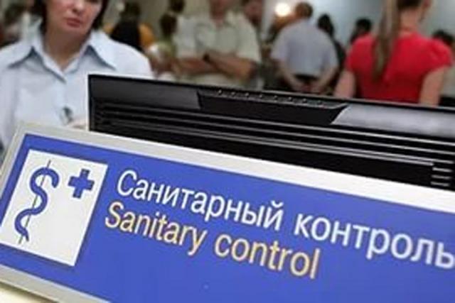 В аэропорт Абакана прибыл инфицированный пассажир