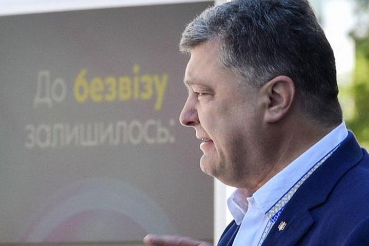 ВСовфеде поведали Порошенко омногообразии стихов Лермонтова