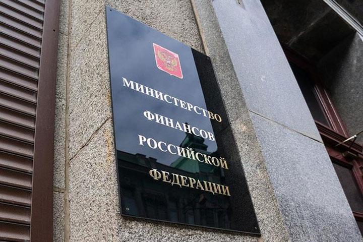 В Российской Федерации появится новый налог