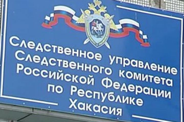 ВСоль-Илецке отыскали сбежавшую издома 15-летнюю уроженку Абакана
