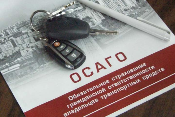 Волгоградская область заняла 2 место в РФ пообъему продаж е-ОСАГО