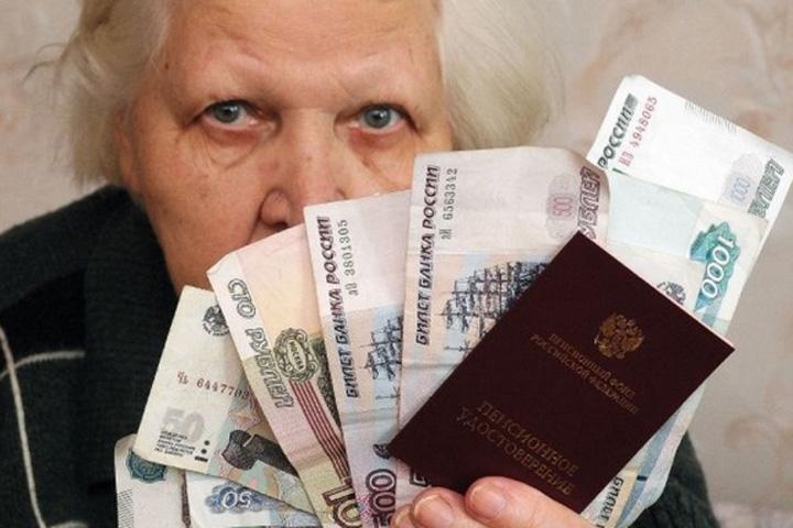 ПФР объявил оботсутствии в Российской Федерации бедных пожилых людей