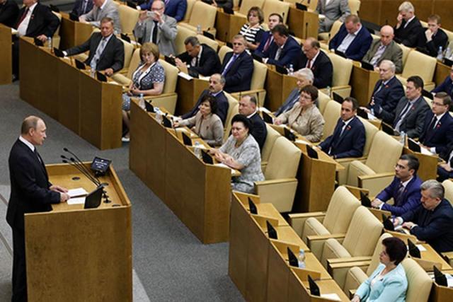 Владимир Путин призвал Государственную думу строить сильную Российскую Федерацию, однако без великодержавных ноток