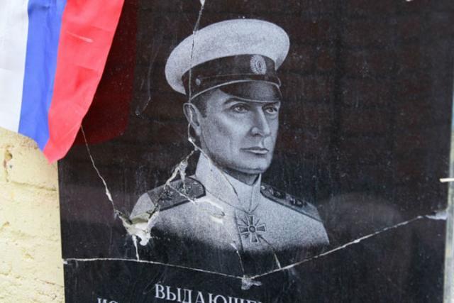 ВПетербурге установили мемориальную доску вчесть Колчака