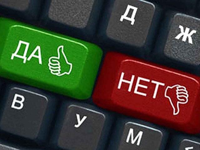 Население Хакасии и социально-чувствительные проверки Счетной Палаты РФ